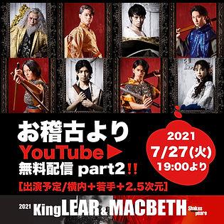 Live第2弾-2.jpg