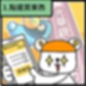 img_tutorial_01