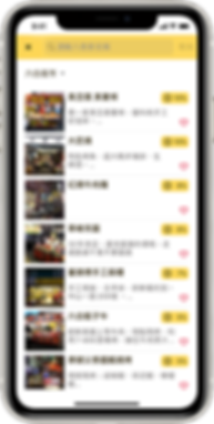 img_app_iphone11