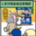 img_tutorial_05
