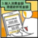 img_tutorial_03