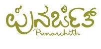 punarchith.jpg