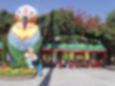 turizm5.jpg
