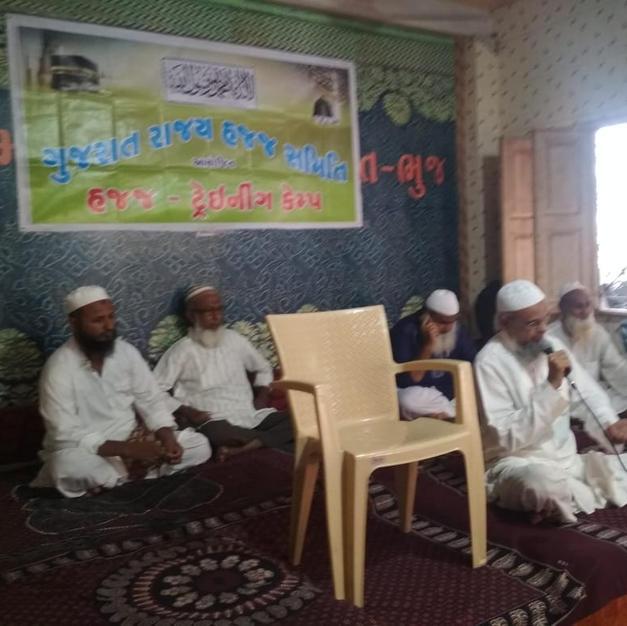 Haj Training Program - Kutch