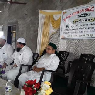 Haj Training Program - Bharuch
