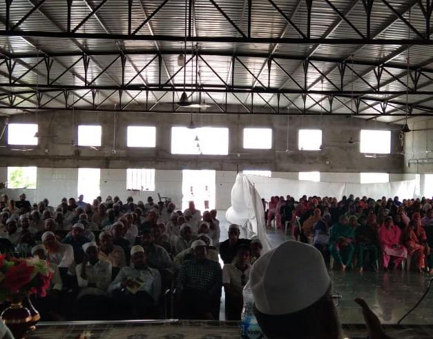 Haj Training Program - 2019