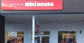 臨時営業のお知らせ ほわいとあっぷるミキハウス店