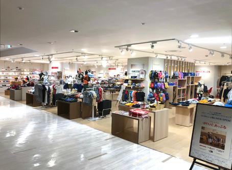ほわいとあっぷる店舗探訪Vol.3 旭川店