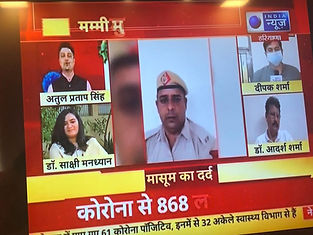 TV News.jpeg