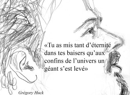 Citation Grégory Huck #5