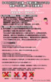 写真 2019-12-04 1 48 32.jpg