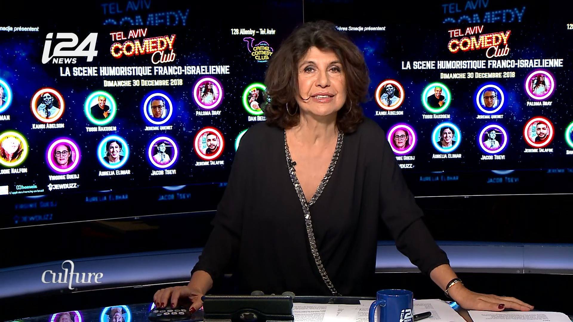 TLV Comedy Club, STAND-UP Franco-israélien sur I24News