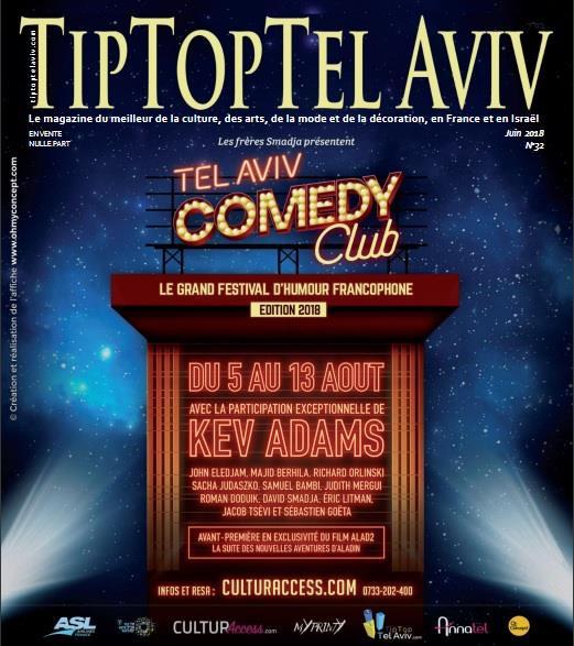 TipTopTelAviv