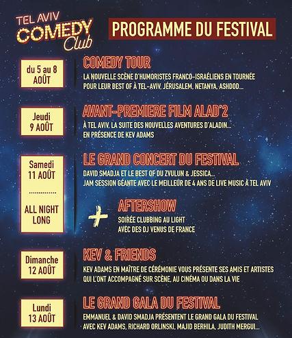 Tel Aviv Comedy Club Programme