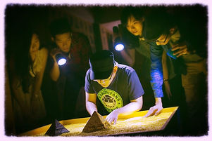 創世紀 密室 考古 邏思起子 實境遊戲