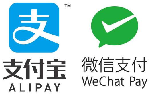 wechatalipay-logos.jpg