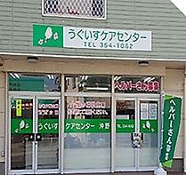 アルベートサム紹介2.jpg