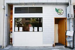 ヘルシー焼肉(sai菜)