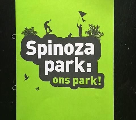 spinoza carrousel 0.JPG
