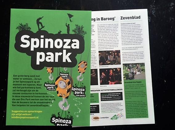 spinoza carrousel 2.JPG