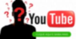 formacao-youtuber-360.jpg