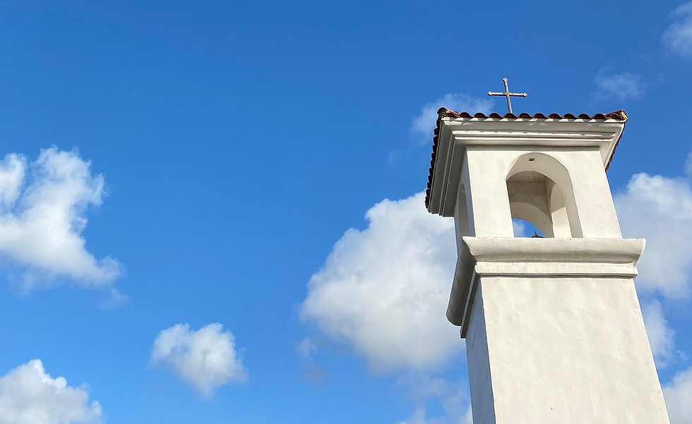 SM bell tower.jpg