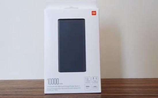 Xiaomi 10000 mAh 18W Taşınabilir Hızlı Şarj cihazı 3