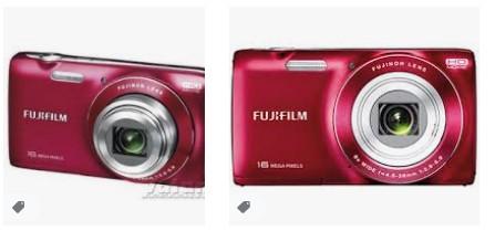 Fujifilm FinePix S1 16 MP Dijital Fotoğraf Makinesi