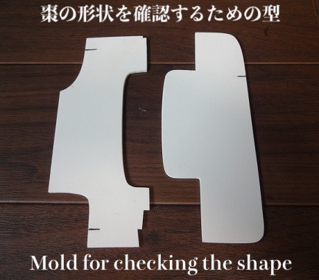 道具3.JPG