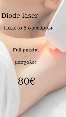 0-02-05-3526cf087c06563f70ec3ef63a224d2b