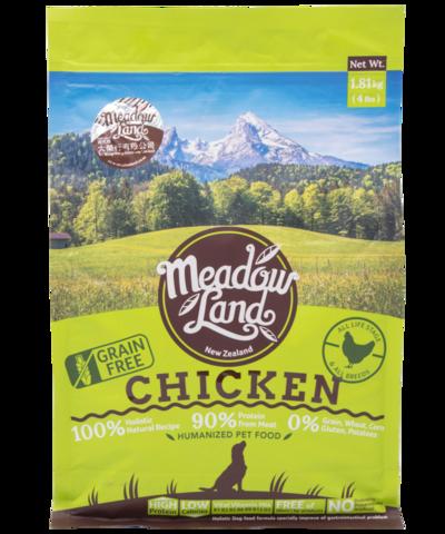 CHICKEN雞肉 美體配方全犬糧 1.81KG