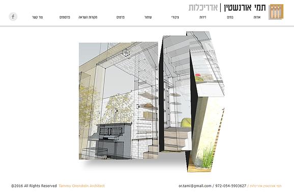 Orenstein Architects