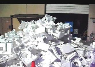 Foamlinx EPS Foam for Recycling