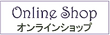 onlineshoplogo.png