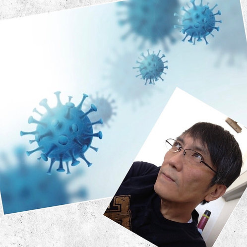 トトラボ大学「感染症 〜 ウイルスや細菌の生きるしくみ」on Zoom