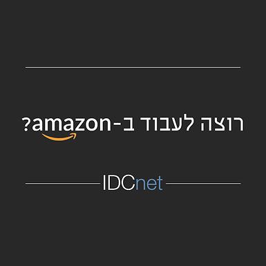 idc_net_14.png