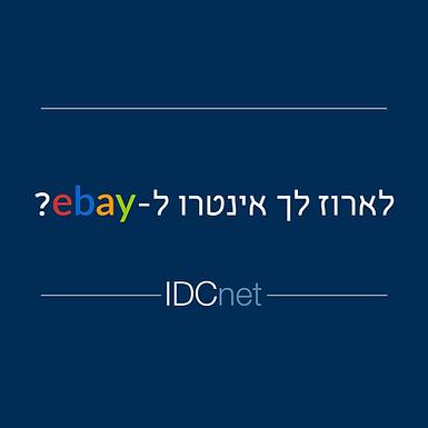 idc_net_13.png