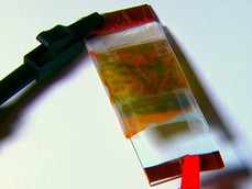 USP São Carlos desenvolve vidro que muda de cor e pode camuflar objetos