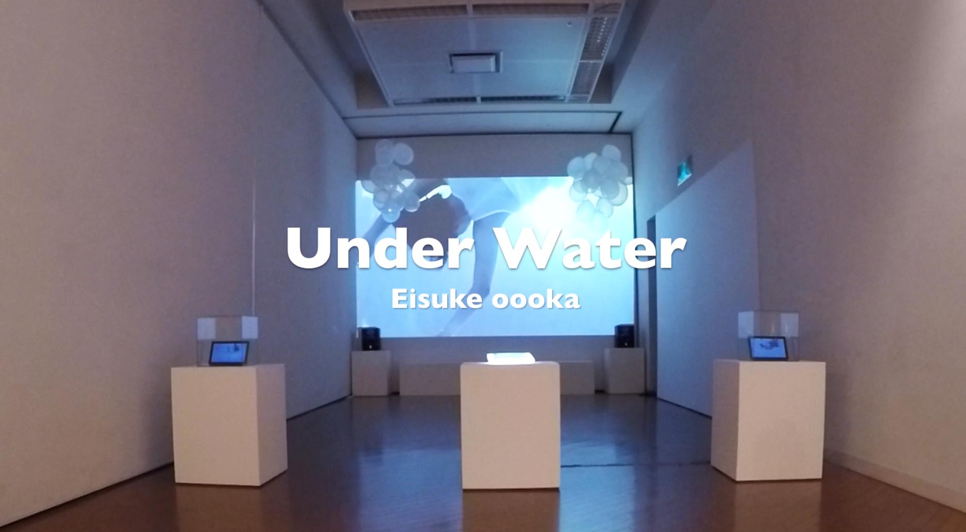 Under Water   Video Installation
