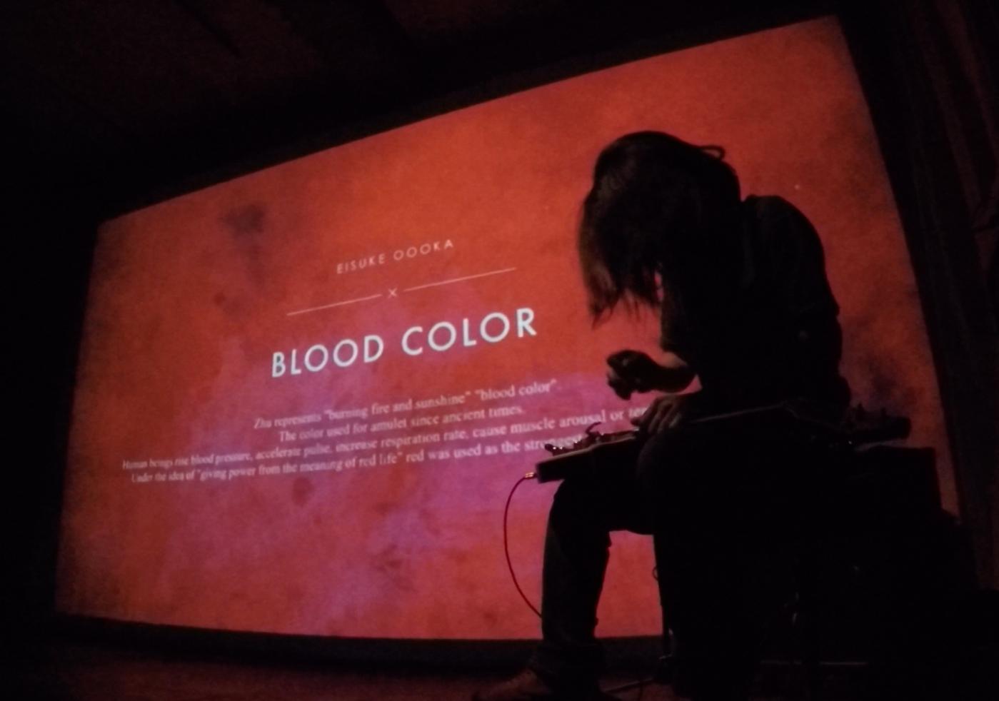BLOOD COLOR / EISUKE OOOKA