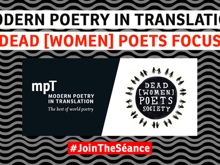 Submit your translations & help fund our editorship of Modern Poetry in Translation