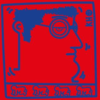 """Autore: IABO Titolo: """"Radiant Baby"""" (K. Haring tribute) Tecnica: Acrilico e spray paint su tela Dimensione: 20x20x15 cm. Edizione di 5 pezzi Anno: 2018  Author: IABO Title: """"Radiant Baby"""" (K. Haring tribute) Technique: Acrylic and spray paint on canvas Dimension: 20x20x15 cm. Edition of 5 pieces Year: 2018"""