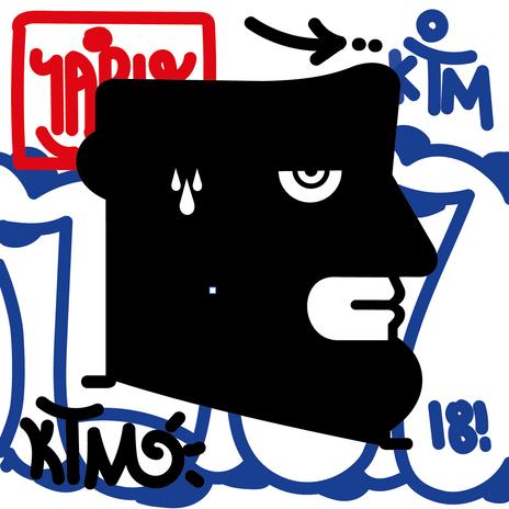 """Autore: IABO Titolo: """"Graffiti is not street art"""" (iabo self-portrait) Tecnica: Acrilico e spray paint su tela Dimensione: 20x20x15 cm. Edizione di 5 pezzi Anno: 2018  Author: IABO Title: """"Graffiti is not street art"""" (iabo self-portrait) Technique: Acrylic and spray paint on canvas Dimension: 20x20x15 cm. Edition of 5 pieces Year: 2018"""
