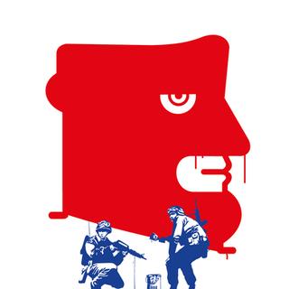"""Autore: IABO Titolo: """"This is not by me"""" (Banksy) Tecnica: Acrilico e spray paint su tela Dimensione: 50x50x15 cm. Edizione di 5 pezzi Anno: 2018  Author: IABO Title: """"This is not by me"""" (Banksy) Technique: Acrylic and spray paint on canvas Dimension: 50x50x15 cm. Edition of 5 pieces Year: 2018"""