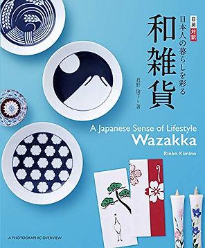 20190827-wazakka2.jpg