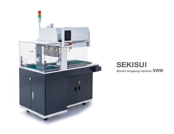 SEKISUI-SWM