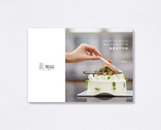SuperSweets Academy school guidance / 2013  Client / SuperSweets Academy AD / Yohei Inagaki Photo / Toshimitsu Takahashi       Designer / Michiyo Marukawa