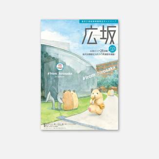 Hirosaka guide map