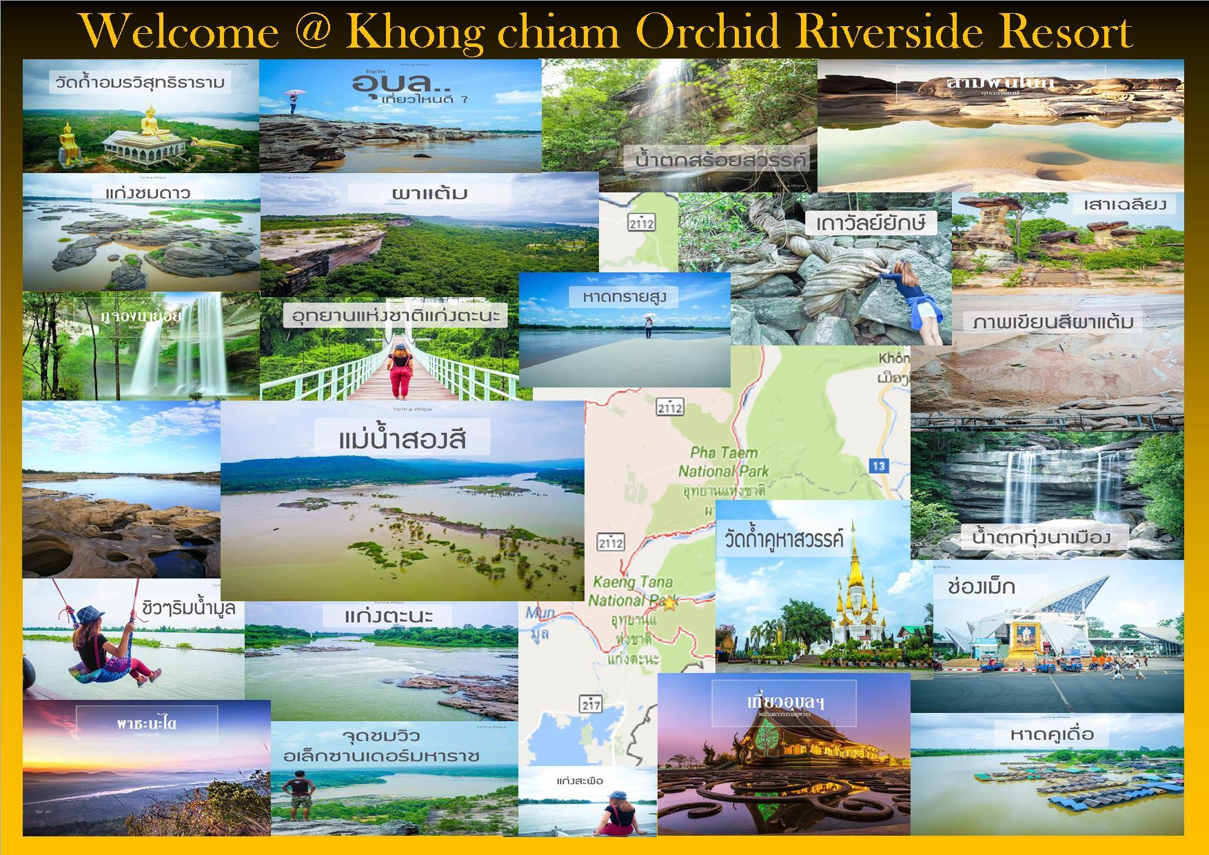 map ubon3