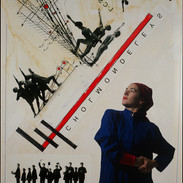 Unframed Giclee print, image size 50 x 70 cm  £75.00  + p & p. The Cholmondeleys and The Featherstonehaughs  'Flag'  1988